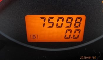 2003 Nissan Skyline (5734) full